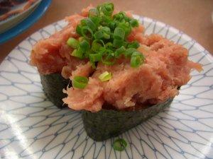 dishmaps gunkan sushi this wagyu gunkan gunkan is an at gunkan sushi ...