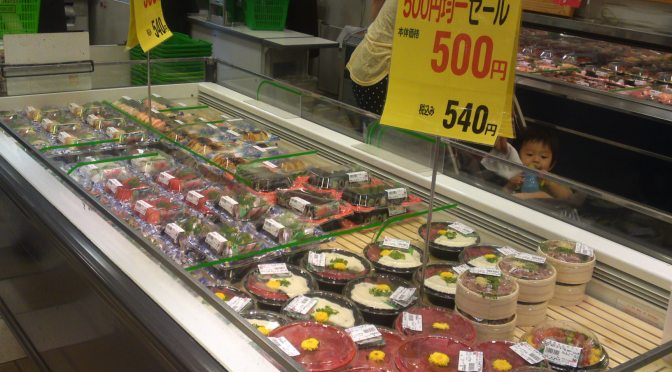 5 US $ Sushi Lunch Sets at Parche Market in Shizuoka City!