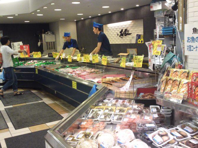 Local Shizuoka Fish & Seafood at Parche Fish Market in Shizuoka City: Sushi Chef's Heaven!