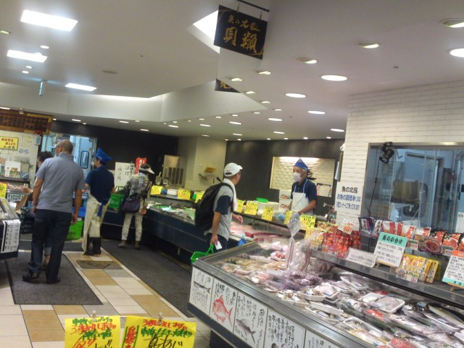 Local Shizuoka Fish & Seafood at Parche Fish Market in Shizuoka City: including  Shirasu/Sardine Whiting!
